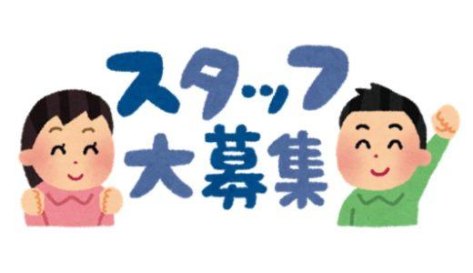 静岡の看護師求人特集!